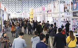 上海内衣展联手袜业展,带来行业新视点