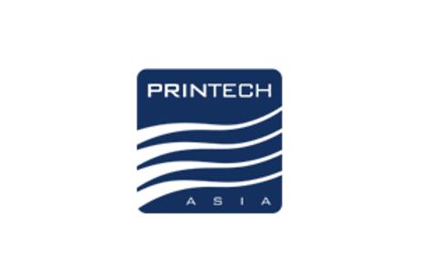 泰国曼谷包装印刷展览会PROPAK & PRINT ASIA