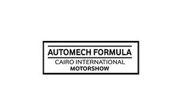 埃及开罗汽车配件展览会Automech