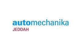 沙特利雅得轿车零配件及售后服务优德亚洲Automechanika Riyadh