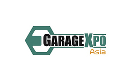 新加坡汽车后市场展览会Garagexpo ASIA