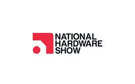 美國拉斯維加斯五金工具及花園制品展覽會NHS