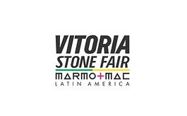 巴西维多利亚石材及工具技术展览会Vitoria Stone
