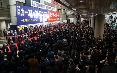 日本名古屋改装车展览会AUTOMOTIVE WORLD NAGOYA