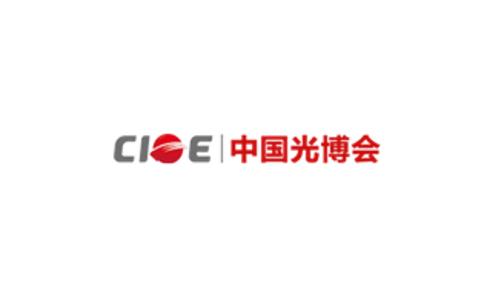 深圳中国光电展览会CIOE