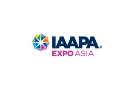 澳门国际主题公园及游乐设备展览会IAAPA