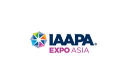 上海国际主题公园及游乐设备展览会IAAPA