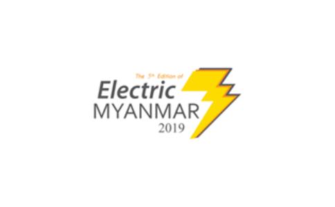 缅甸仰光电力展览会Elextric Myanmar