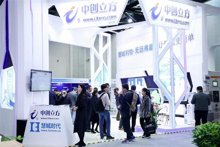 「展会动态」北京智能建筑展盛大开幕!