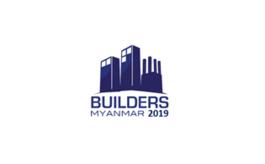 缅甸仰光建材展览会BUILDERS MYANMAR