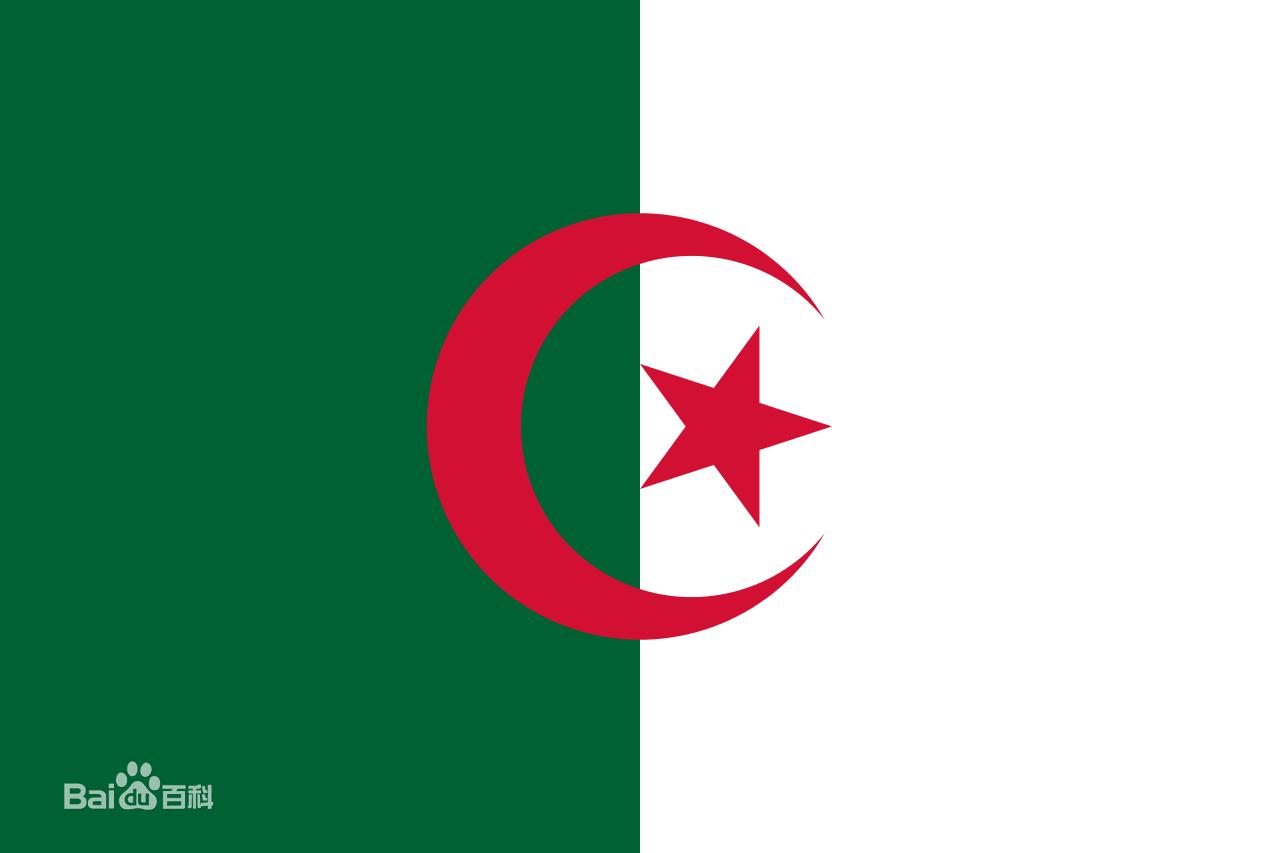 阿爾及利亞簽證