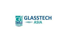 亚洲玻璃工业展览会Glasstech Asia