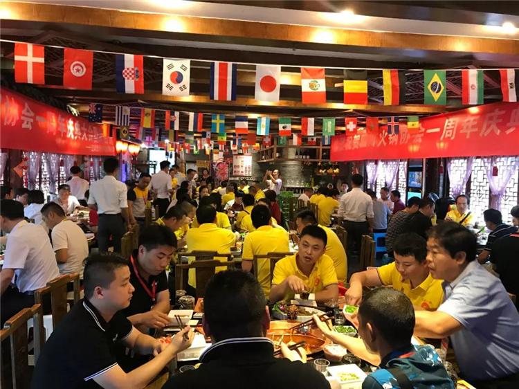 「大事件」四川省火锅协会连续两年联合主办成都餐饮展