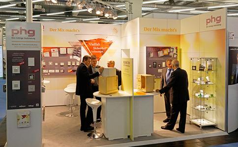 德国慕尼黑安防展览会Sicherheits Expo
