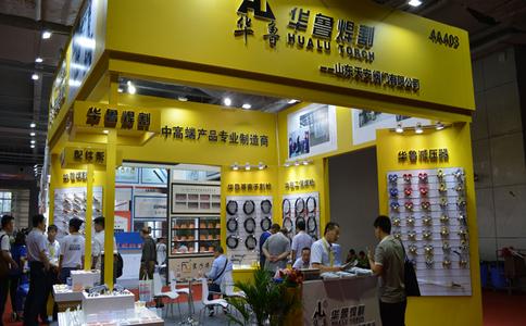 上海埃森焊接及切割展览会BEW