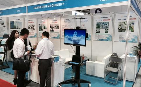 中国国际机床展览会CIMT