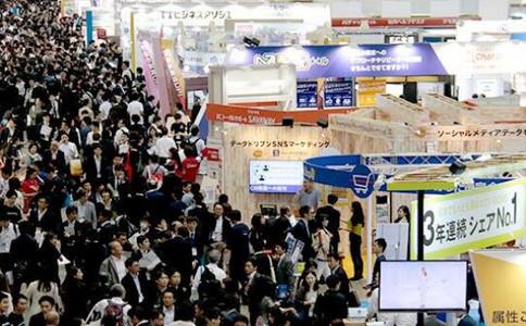 日本东京消费电子展览会IT WEEK
