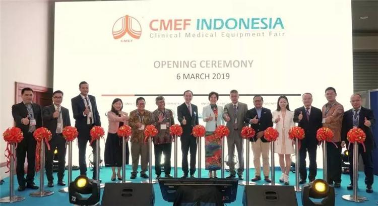 「CMEF Indonesia」蓬勃发展的印尼医疗市场
