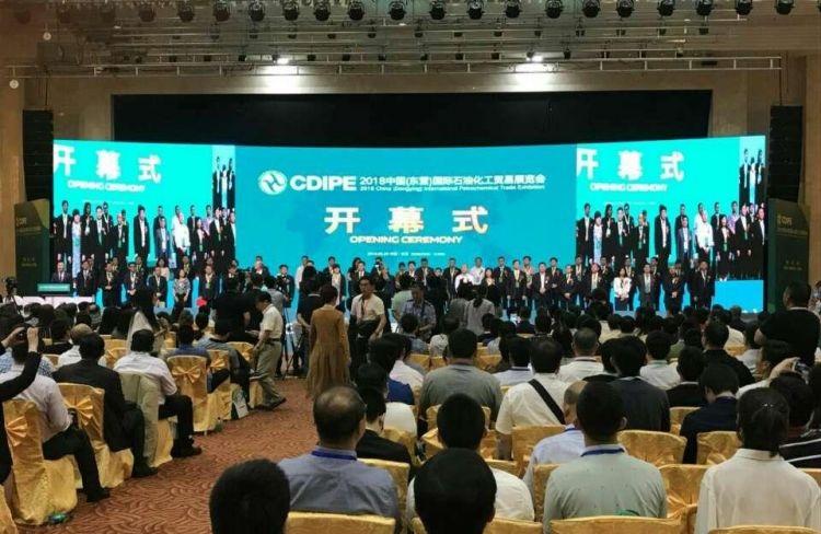 东营石化展即将开幕,同期举办四大研讨会
