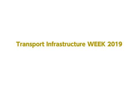 日本千叶交通基础设施展览会Transport Week