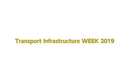 日本千叶交通基础设发挥览会Transport Week