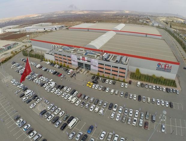 土耳其加濟安泰普中東博覽中心