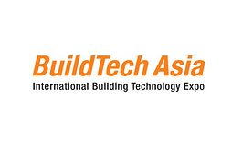 新加坡工程機械及建筑設備展覽會
