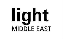 阿联酋迪拜照明灯具展览会Light Middle East