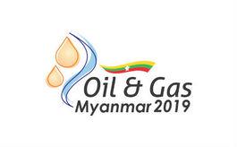 缅甸仰光石油天然气展览会MOPS