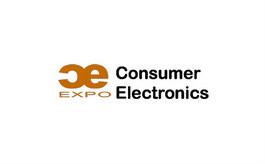 哈萨克斯坦阿拉木图消费电子及家电展览会Consumer Electronics