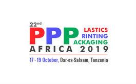 坦桑尼亚达累斯萨拉姆手机网投彩票APP展览会PPPExpo