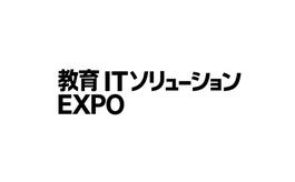 日本东京教育装备优德88EDIX