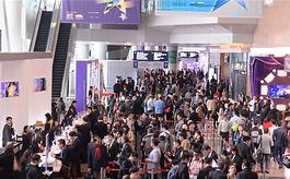 香港影视展圆满闭幕,吸引近9000名业内人士到场