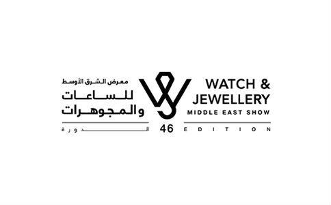 阿联酋沙迦珠宝钟表展览会MidEast Jewelry Show