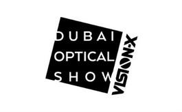 阿聯酋迪拜光學眼鏡展覽會Vision X Dubai