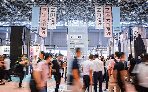 中國國際服裝服飾博覽會CHIC