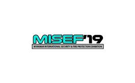 缅甸仰光消防安防展览会MISEF
