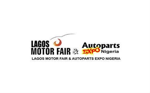 尼日利亚拉各斯汽车配件展览会Lagos Motor Fair