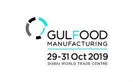 迪拜食物加工展览会Gulfood Manufacturing