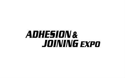 日本东京胶粘剂展览会Adhesion&Joining Expo