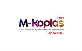 韩国首尔塑料橡胶展览会KOPLAS
