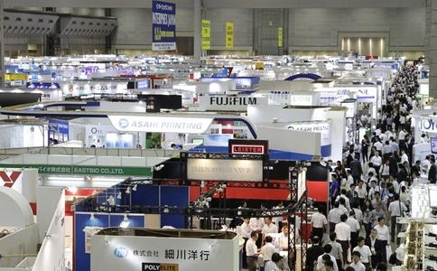 日本東京制藥工業展覽會Interphex  Japan