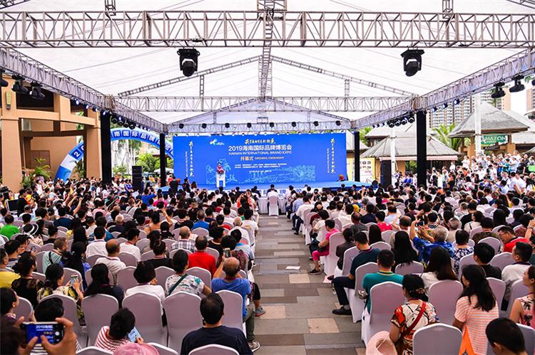 海南国际品牌展落下帷幕,总交易额达6.8亿元