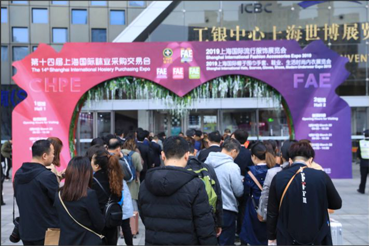 「展会动态」2019年上海袜交会现场盛况