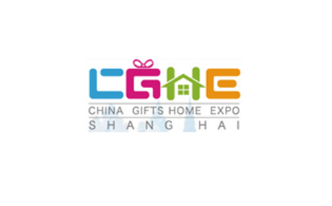 上海国际礼品赠品及家居皇冠国际注册送48秋季展览会CGHE