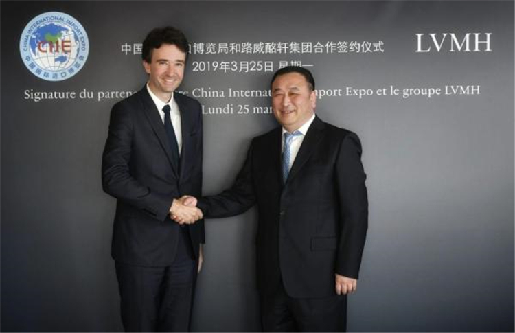 法国LVMH集团确认参加第二届中国国际进口博览会