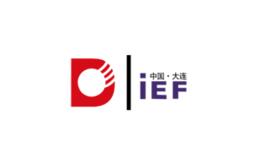 大连国际工业展览会