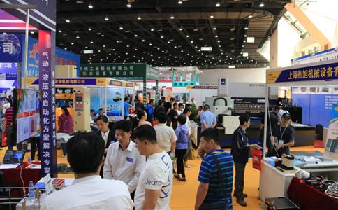 大連國際工業展覽會