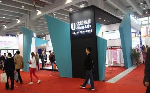 廣州國際酒店用品及餐飲展覽會