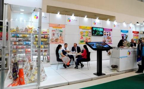 阿塞拜疆电力新能源展览会Caspian Power